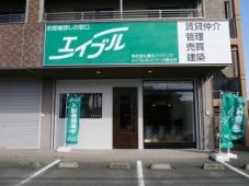 株式会社藤本ハウジング エイブルネットワーク 藍住店