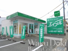 アクトAMC株式会社 エイブルネットワーク浜松佐鳴台店
