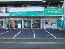 株式会社NYホーム エイブルネットワーク松山南店