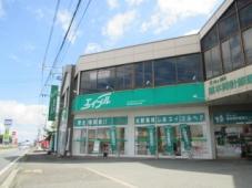 熊本地所株式会社 エイブルネットワーク宇土店