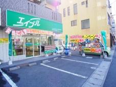 株式会社 南日ホームエイブルネットワーク鹿児島中央駅店