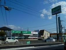 ワウハウスホールディングス株式会社 エイブルネットワーク福山東店