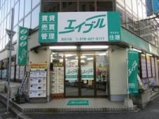 株式会社住建 エイブルネットワーク加古川店