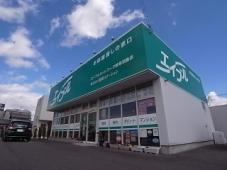 株式会社 賃貸ステーション エイブルネットワーク岐阜羽島店