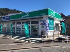 ハウス流通株式会社 エイブルネットワ-ク東長崎店
