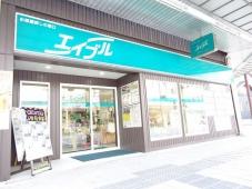 株式会社エム・ジェイ エイブルネットワーク彦根駅前店