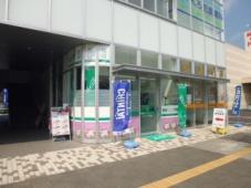 株式会社サンヨーホーム エイブルネットワーク守谷店