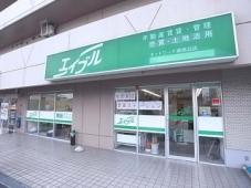 株式会社賃貸ステーション エイブルネットワーク岐阜北店