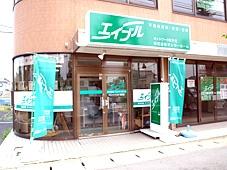 株式会社サンヨーホーム エイブルネットワーク取手店