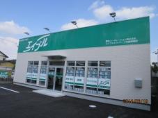 菱和コーポレーション株式会社 エイブルネットワーク市原姉崎店