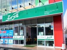 (株)ファースト・コラボレーション エイブルネットワーク高知大学前店