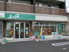 トリテール株式会社 エイブルネットワーク野田梅郷店