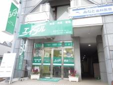 株式会社サンヨーホーム エイブルネットワーク我孫子店