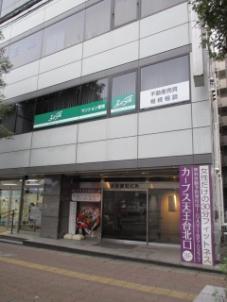 株式会社サンヨーホーム エイブルネットワーク天王台店