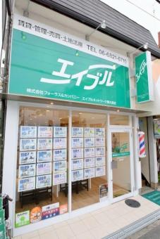 株式会社フォーラス&カンパニー エイブルネットワーク関大前店