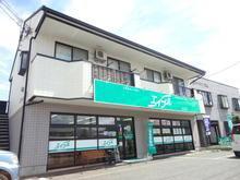 株式会社センデン エイブルネットワーク長野店