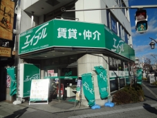 株式会社センデン エイブルネットワーク松本駅前店