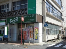株式会社池田建設 エイブルネットワーク佐世保駅前店