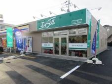 有限会社加倉井総業 エイブルネットワーク水戸茨城大学前店